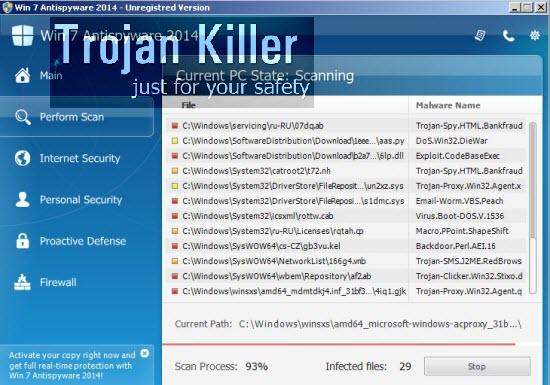 Win 7 Antispyware 2014
