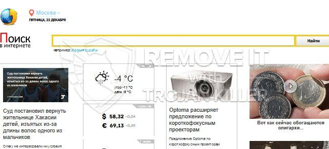 remove Ntorigi.ru virus