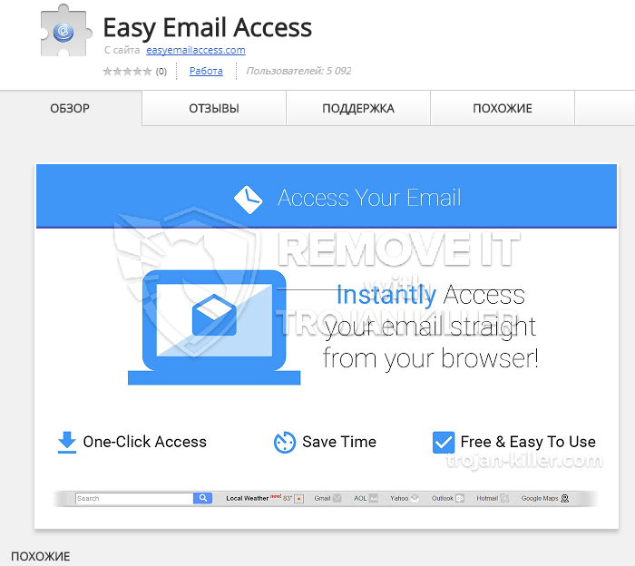 remove easyemailaccess.com virus