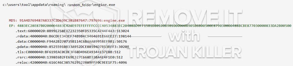 remove engine.exe virus