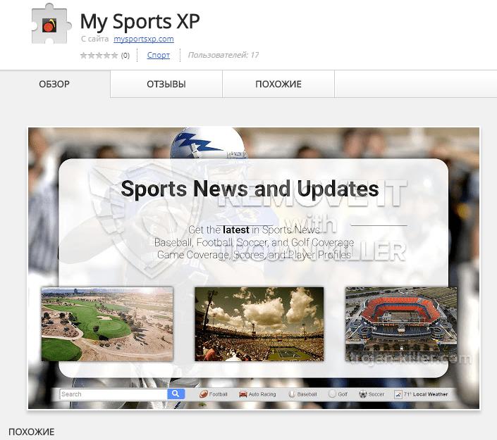 remove mysportsxp.com virus