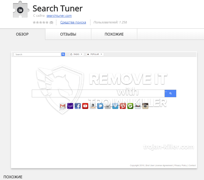 remove searchtuner.com virus