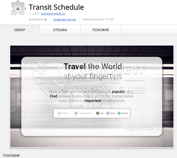 remove transitschedule.co virus