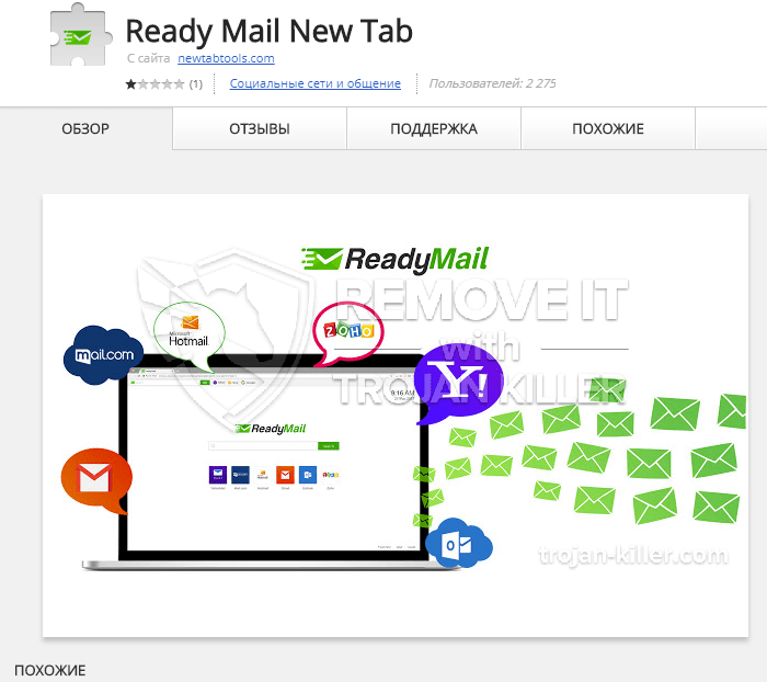 remove Ready Mail New Tab virus