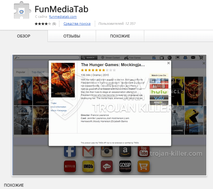 remove FunMediaTab virus