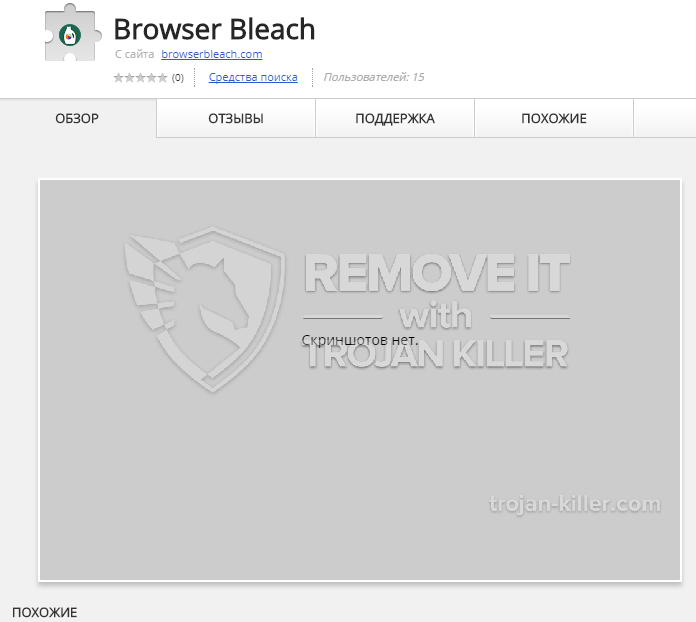 remove Browserbleach.com virus