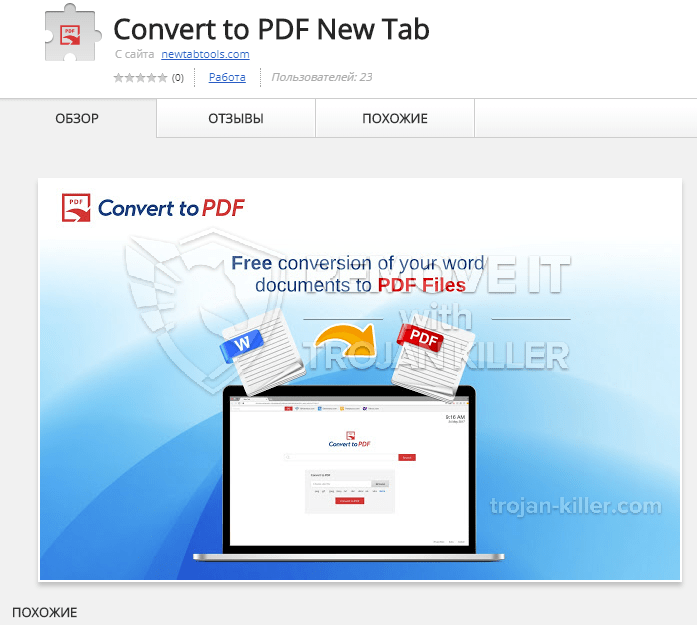 remove Convert to PDF New Tab virus