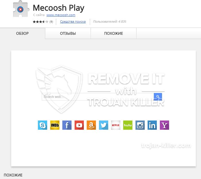 remove Mecoosh Play virus