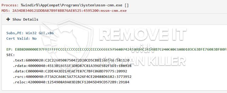 remove mssm-cmm.exe virus