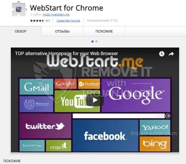 remove WebStart for Chrome virus