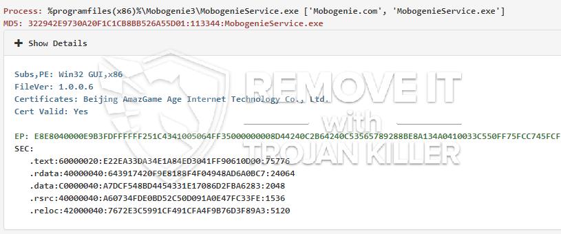 remove MobogenieService.exe virus