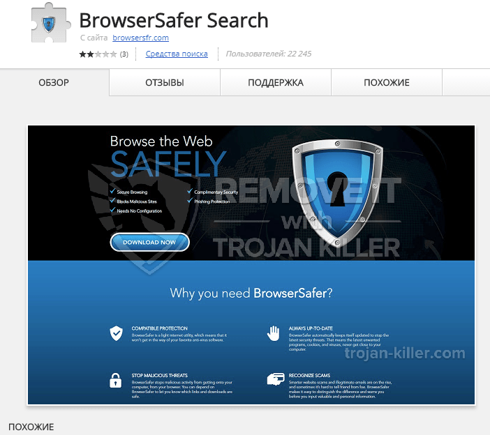 remove BrowserSafer Search virus