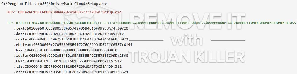 remove DriverPack Cloud virus