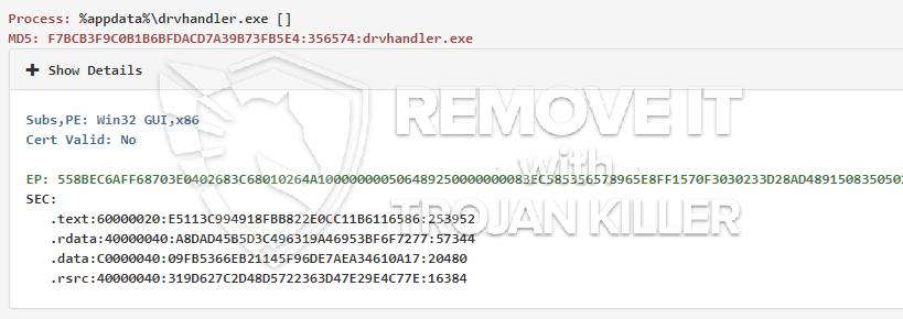 remove drvhandler.exe virus
