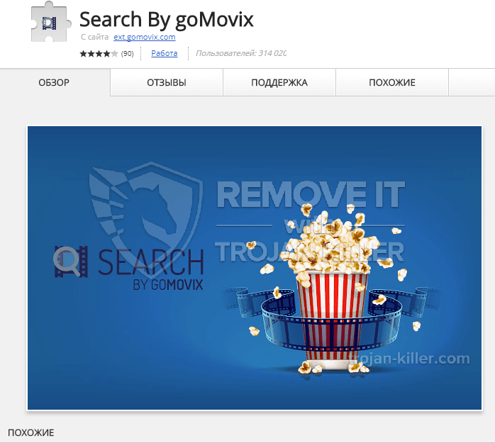 remove Search By goMovix virus