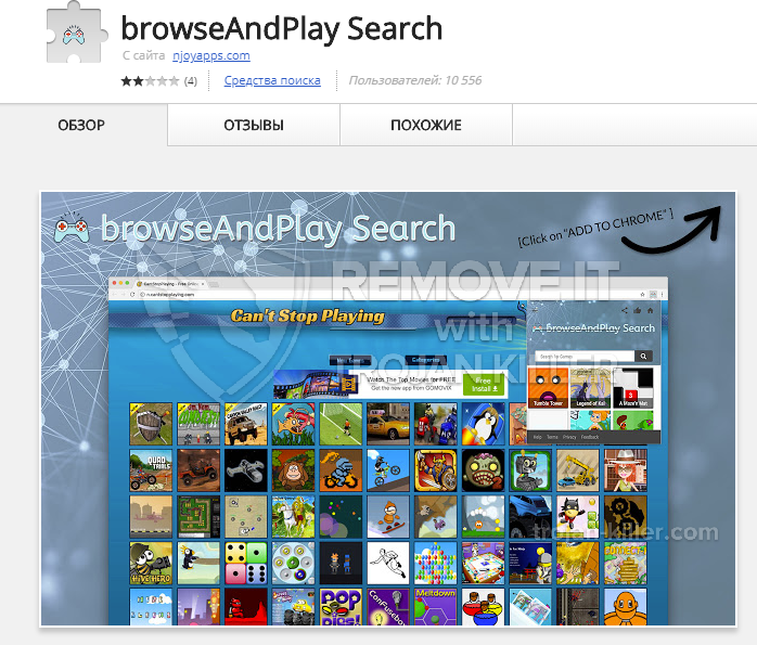 remove browseAndPlay Search virus