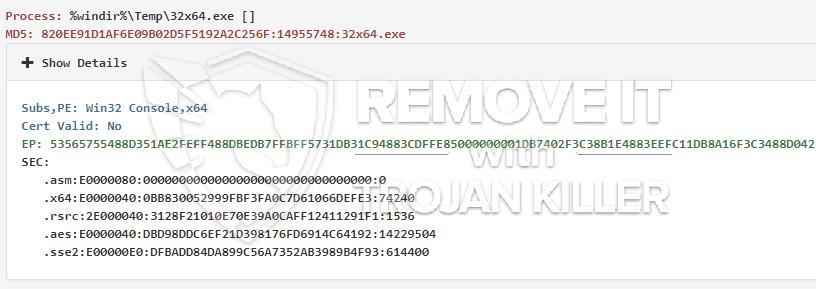 remove 32x64.exe virus