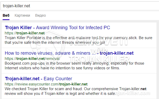 remove SearchThis.com virus