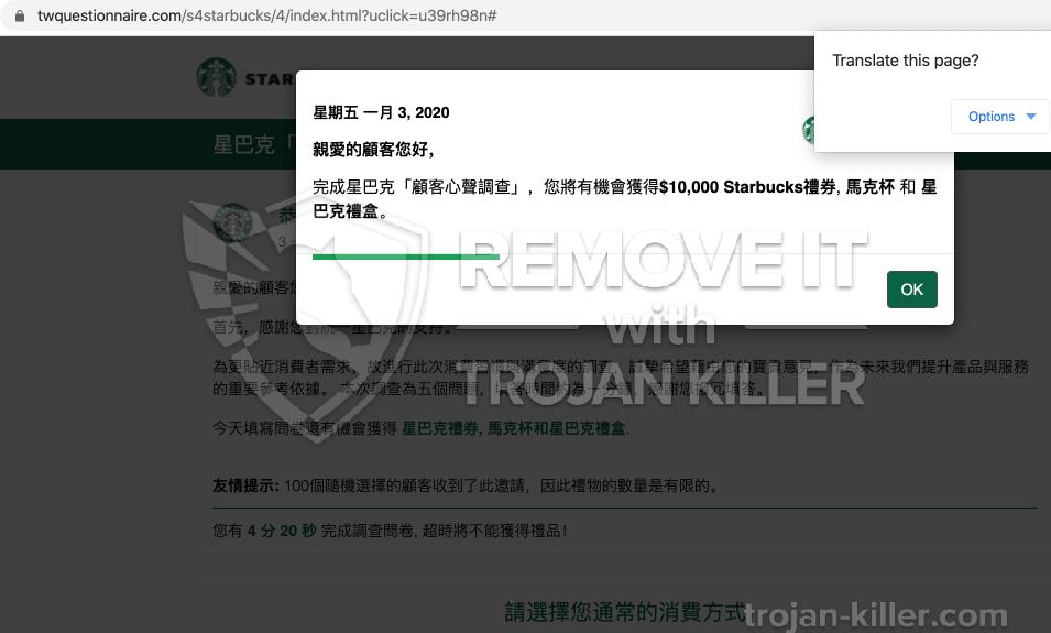 remove Twquestionnaire.com virus