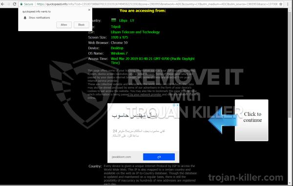 Quickspeed.info virus