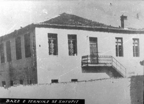 Berat, Albania, A House where Jews were Hidden