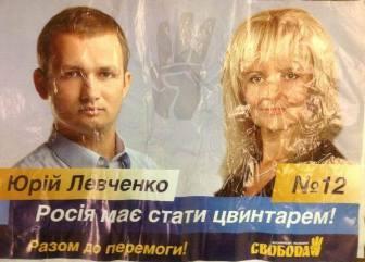 """Trollisanomat #14 – Svobodan kansanedustaja Levchenkon vaalislogan: """"Venäjästä tulee hautausmaa"""""""