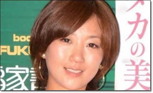 美奈子の画像