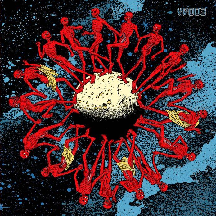 A.G & Kompo premiere record cover