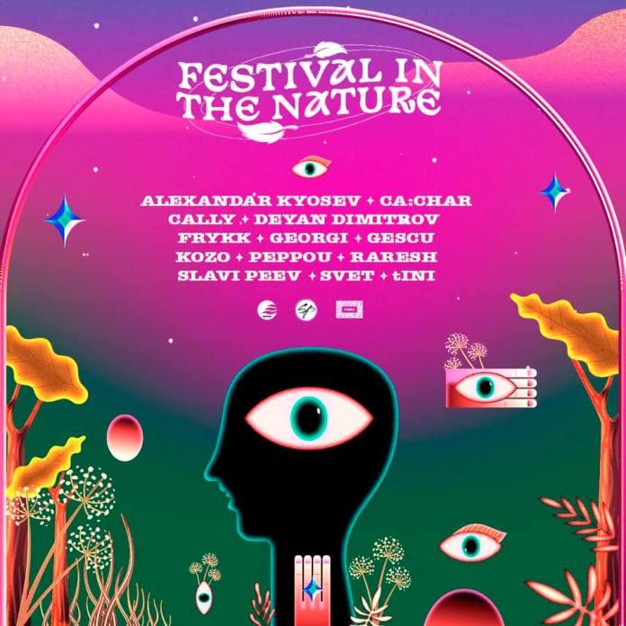 Festival In The Nature artwork