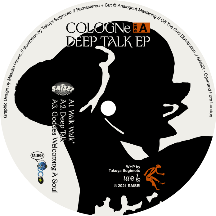 COLOGNe - SAISEI record art
