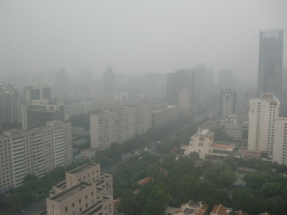 China's environmental degradation as a national security issue? (6/6)