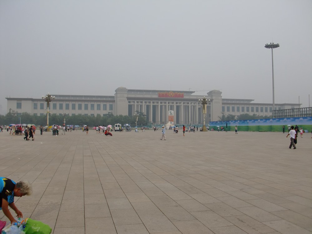 China's environmental degradation as a national security issue? (2/6)