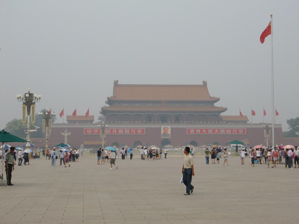 China's environmental degradation as a national security issue? (1/6)