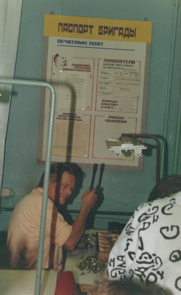 foto blinde fabrieksarbeider