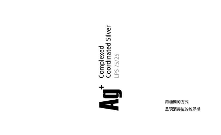 AG+-07