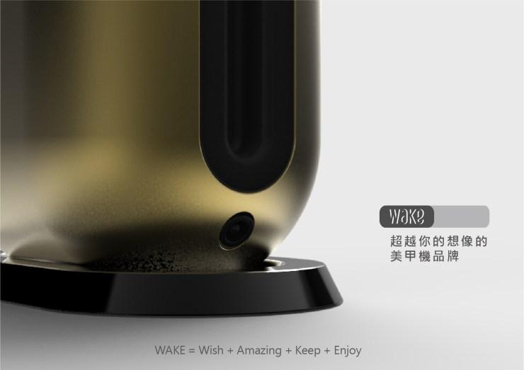 Wake0129-03