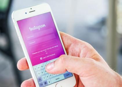 Cara Mendapatkan Uang Dari Instagram Web