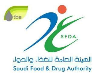 SAUDI FDA COMPLIANCE