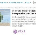 E-learning Course: Understanding and Addressing Climate-related Challenges from China's Perspective