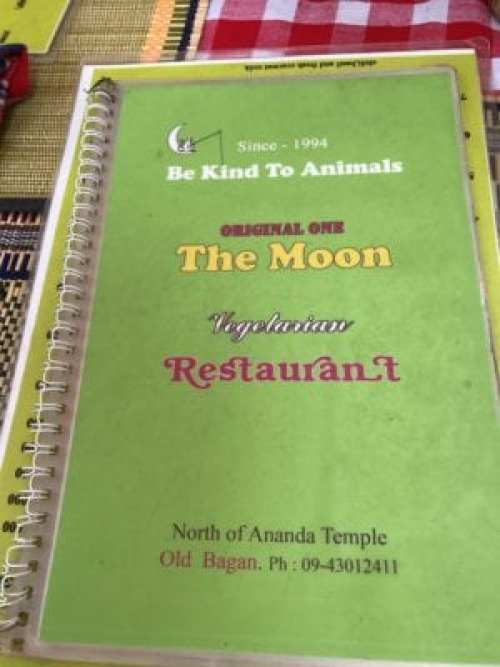 The Moon restaurant in Old Bagan