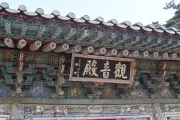 Kyochon 041