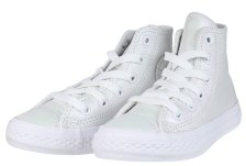 CONVERSE 357949c CT AS Hi Λευκό