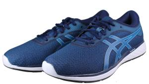 Asics Patriot 11 Twist 1011A609-400