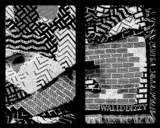 Jacquard textile by WJ Davenport