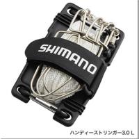 シマノ:ステンレス製ストリンガー『ハンディーストリンガー3.0』『ストリンガーフックセット』が発売されます
