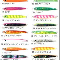ソウルズ:様々なターゲットに対応するメタルジグ『ヒメポン』に新色が追加されます