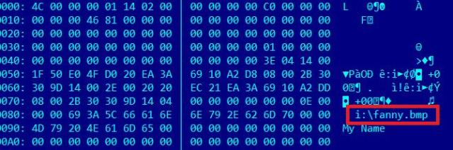 Malware nelle ROM: la nuova frontiera di Equation Group (News)