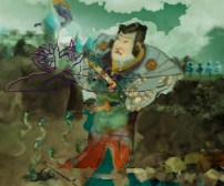 Digital painting. Samurai w swords, pointy boots, seventies style orange pants, crossed arms, in abstract landscape pointing and fighting snakes in fragmented landscape. Umber, Pine, moss, crocodile hint of chestnut, burnt umber terracotta color scheme. Asian inspired. Humerous. Fine art. Painting by Troy Eittreim