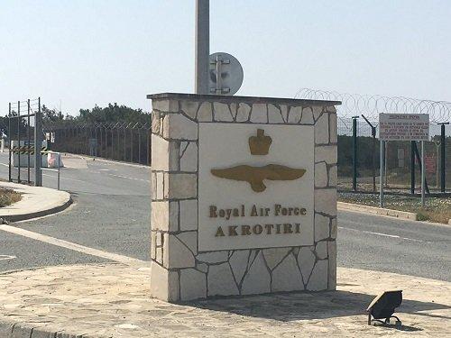 Северный Кипр потерпел поражение по соглашению о суверенных базах
