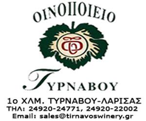 OIN.TYRNABOY_(300x250)banne